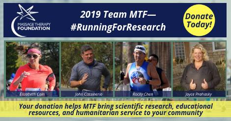 2019 Team MTF
